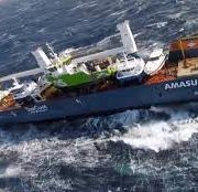 Crew Airlifted from Troubled Cargo Vessel off Norway