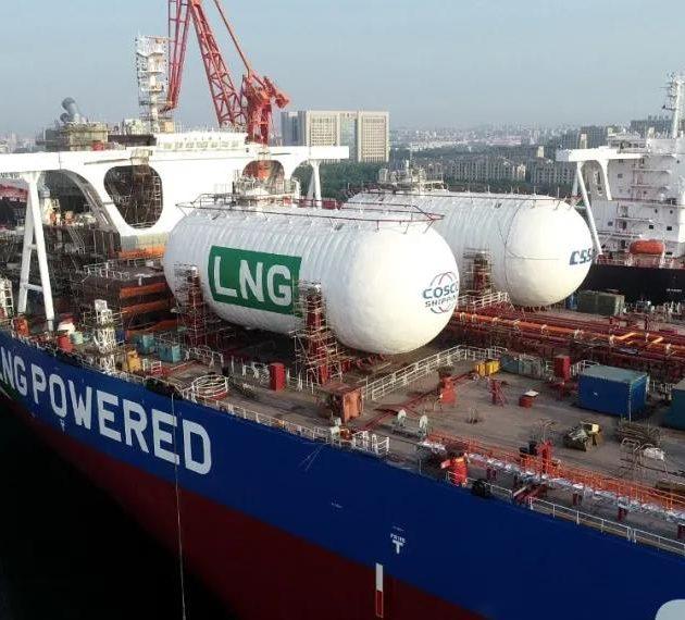 World's 1st LNG-powered VLCC Kicks off Sea Trials